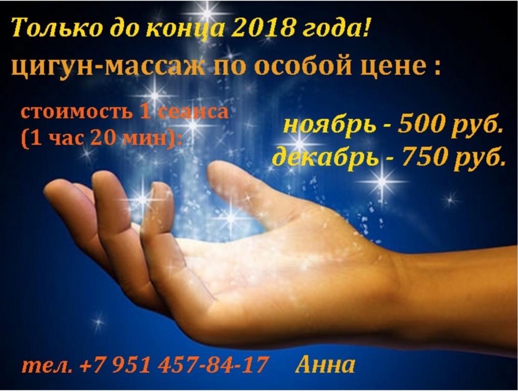 IMG_4759